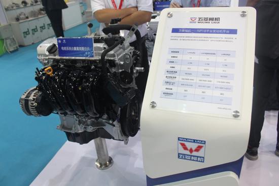 LJ479QNE2发动机