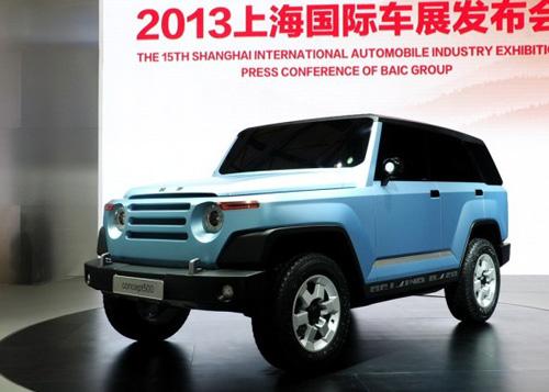 13上海车展 北汽两款概念车发布高清图片